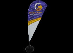wind-banner